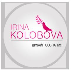 Логотип Ирини Колобовой - тренера по идеал-методу тойча